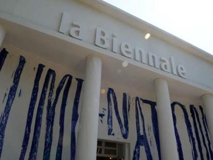 biennale-d'arte-venezia-2011