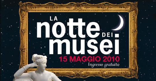 notte-dei-musei-2010-roma