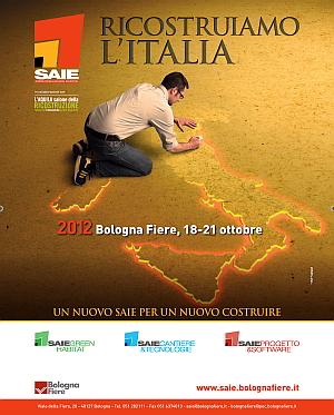 saie2012-logo